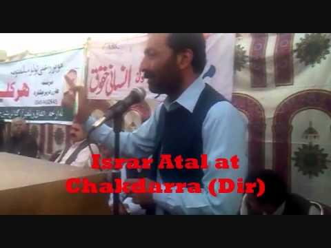 Pashto Poetry Pashto Shayari and SMS