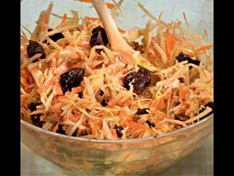 Салат с черносливом. Вкусный постный салатик.