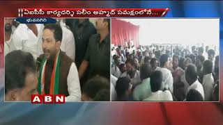 Internal clashes Between Bhuvanagiri congress Leaders at Parliamentary review meet