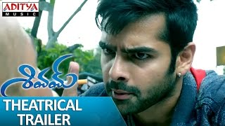 Ram's Shivam Movie Theatrical Trailer -  Ram, Rashi Khanna