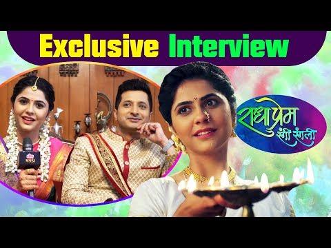 Exclusive Interview with Sachit Patil & Veena Jagtap | New TV Serial | Radha Prem Rangi Rangli