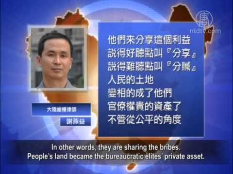 Public Land Ownership Blamed for China's Rampant Real Estate Corruption