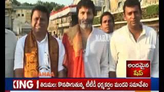 Director Trivikram Srinivas and Hero Sampoornesh Babu Visits Tirumala|TTD|Mahaa News