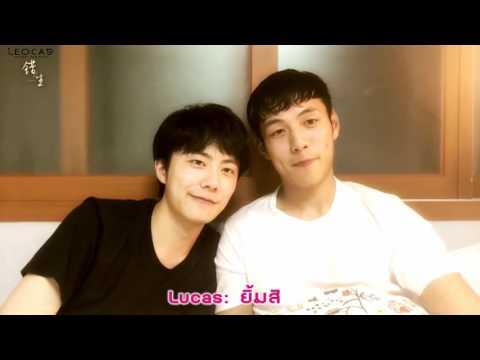 ซับไทย 161011 Leo&Lucas - Sweet Trip in Seoul + Bonus Time Part2