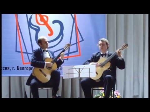 Гранадос Энрике - Две части