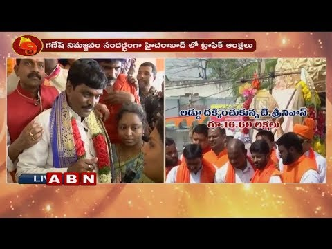 Balapur Laddu Auction Winner T.Srinivas Shares His Happiness | ABN Telugu