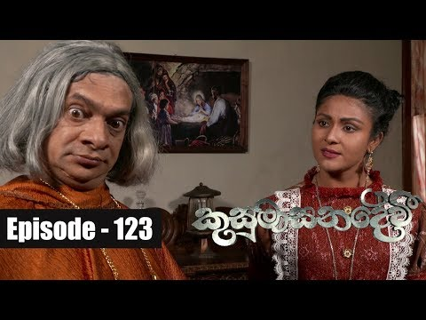 Kusumasana Devi | Episode 123 12th December 2018