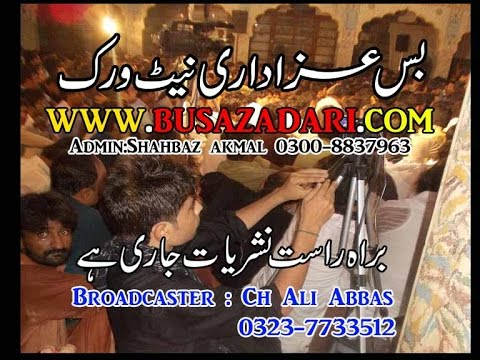 Live Bus Azadari Network 2