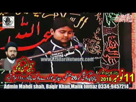 Zakir Ali Haider || Majlis 11 Nov. 2018 Pind Paracha Islamabad ||