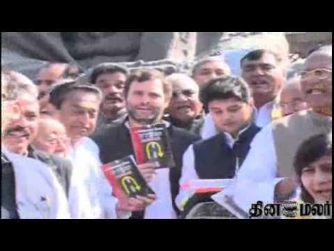 Rahul Gandhi stages a dharna against Modi government's U-turns - Dinamalar Dec 2nd News