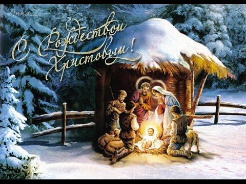 Рождество христово! Видео поздравление!