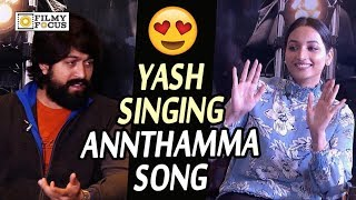 Yash Singing Annthamma Song from Mr and Mrs Ramachari Movie