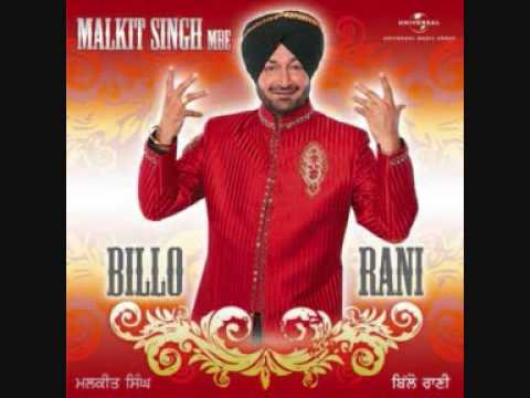 Dhol To Malkit Singh - Mama Bada Great video