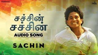 Sachin Anthem in Tamil | Sachin A Billion Dreams | Sachin Tendulkar | A R Rahman | Madan Karki