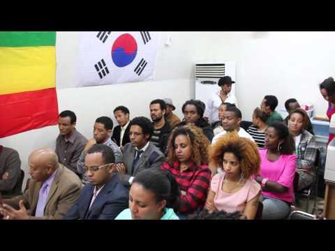 Painful testimony of Ethiopians asylum seekers in South Korea.