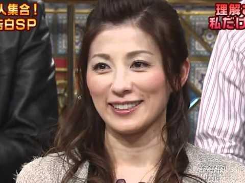 中田有紀 (アナウンサー)の画像 p1_4