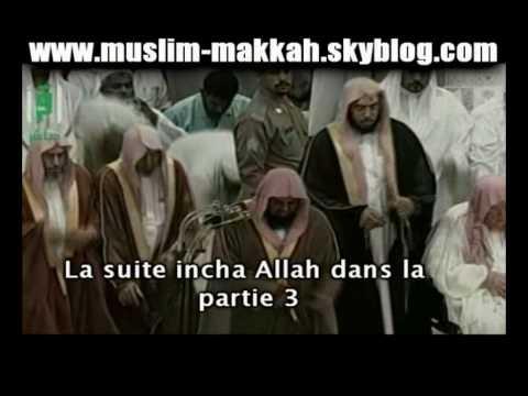 *NEW HQ* shuraim tarawih 2009 partie 2 baqarah