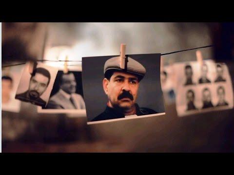 برومو الصندوق الأسود: من قتل بلعيد؟