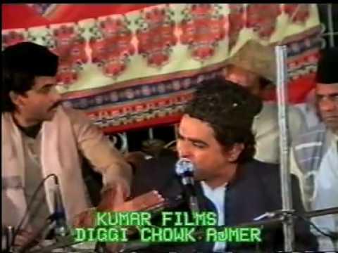 Aslam Sabri Qawwal Yeh Toh Khwaja Ka Karam Hai Part 2 2 video