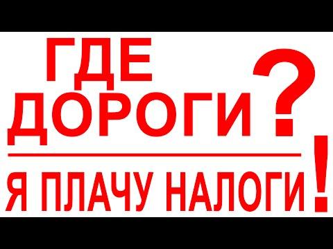 ДОРОГИ В г. КРАСНОАРМЕЙСКЕ Саратовской обл. 2016.