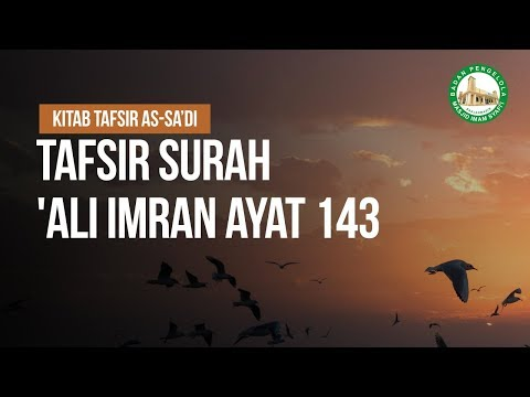 Tafsir Surah 'Ali Imran Ayat 143 - Ustadz Ahmad Zainuddin Al-Banjary
