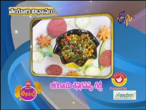 Abhiruchi - Beerakaya Senagapappu Curry - బీరకాయ శనగపప్పు కర్రీ