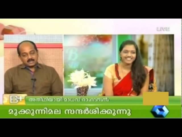 B Positive - Madhav Ramadasan (Full Episode)