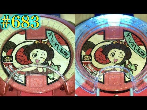 DX Yokai Watch Zero & U Prototype Red Medal The Slippery Clan Rokurokubi