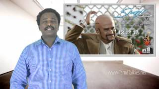 3 - Rajini's Sivaji 3D Movie Review & Collection Report | Rajini, Shankar, AVM | TamilTalkies