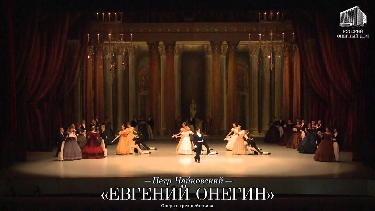 Как называется самая известная опера чайковского Ваш эксперт Реферат чайковский опера