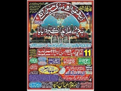 Live Majlis aza 11 Zilhaj 13 Augst ..........2019....chak 107 Faisalabad Road......... Sargodha