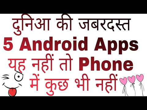 Top 5 Android Apps In India And PlayStore | December 2017