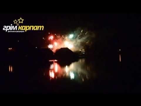 """""""Піро-ІФ феєрверк"""" на """"Грім Карпат"""" 2013 HD (дальній ракурс)"""