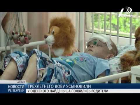 Вова из Одессы - Мой друг