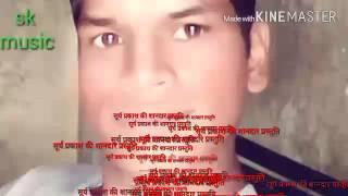 Rawai jonsari song(2)