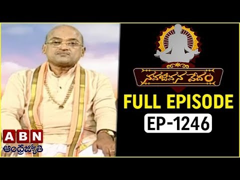 Garikapati Narasimha Rao Over Obligations In Marriages | Nava Jeevana Vedam | Full Episode 1246