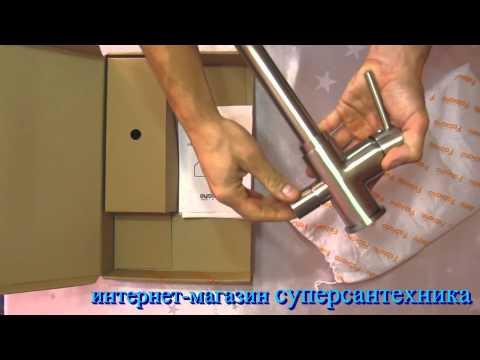 Смеситель для кухни 2 в 1 Fabiano  FKM 31 1 Steel