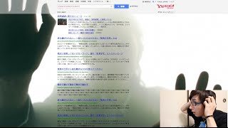 vao yahoo japan search ががばば de cam nhan nhe :v