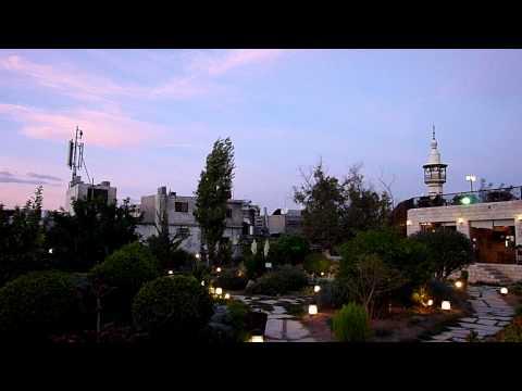 Damascus Ecological Garden