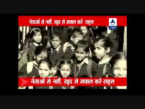 Rahul Gandhi's Dumbness Compilation