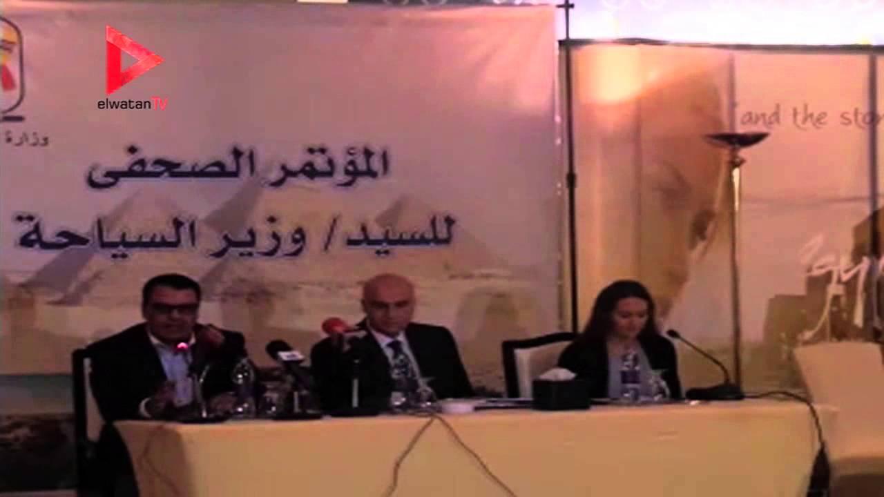 وزارة السياحة:  نستخدم مشاهير حول العالم للدعاية لمصر