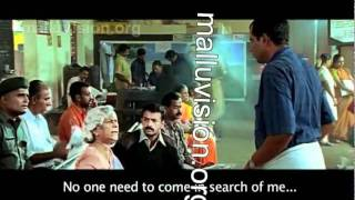 Kerala Cafe - Kerala Cafe deleted scenes (2009) uncensored