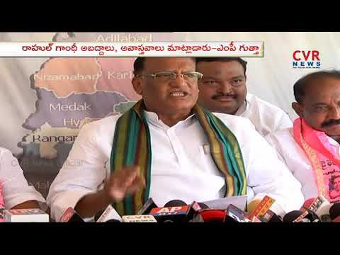MP Gutha Sukender Reddy Fires on T Congress | CVR News