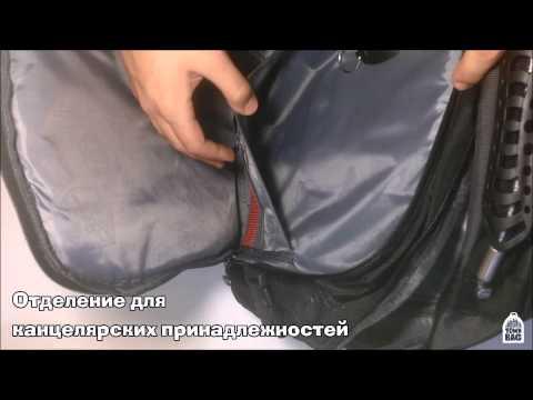 Видео обзор рюкзака Outmaster (Yeso) 12067-1 от TownBag.ru
