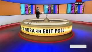 Elections 2014: Exit polls 2004, 2009