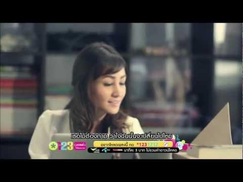 เธอคือดวงตะวัน – Crescendo feat. นิว [Official MV] HD