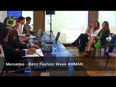 Mercedes Benz Fashion Week AMMAN