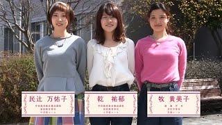 OKU ガールズトーク 第2話
