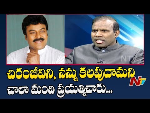 KA Paul Comments On Chiranjeevi | Andhra Pradesh Elections | NTV