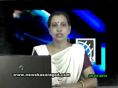 Press Forum Kanhangad Inverter Kasaragod video